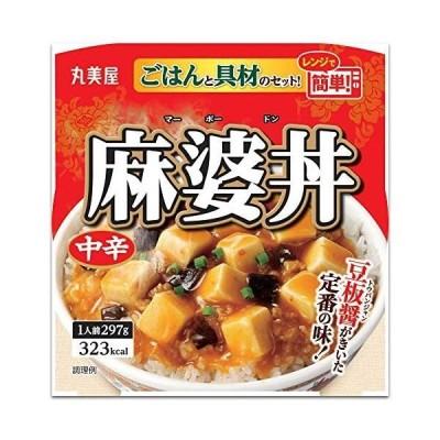 丸美屋 麻婆丼 中辛 ごはん付き 297g×3個