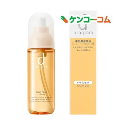 資生堂 dプログラム アクネケア ローション MB 敏感肌用化粧水 ( 125ml )/ d プログラム(d program)