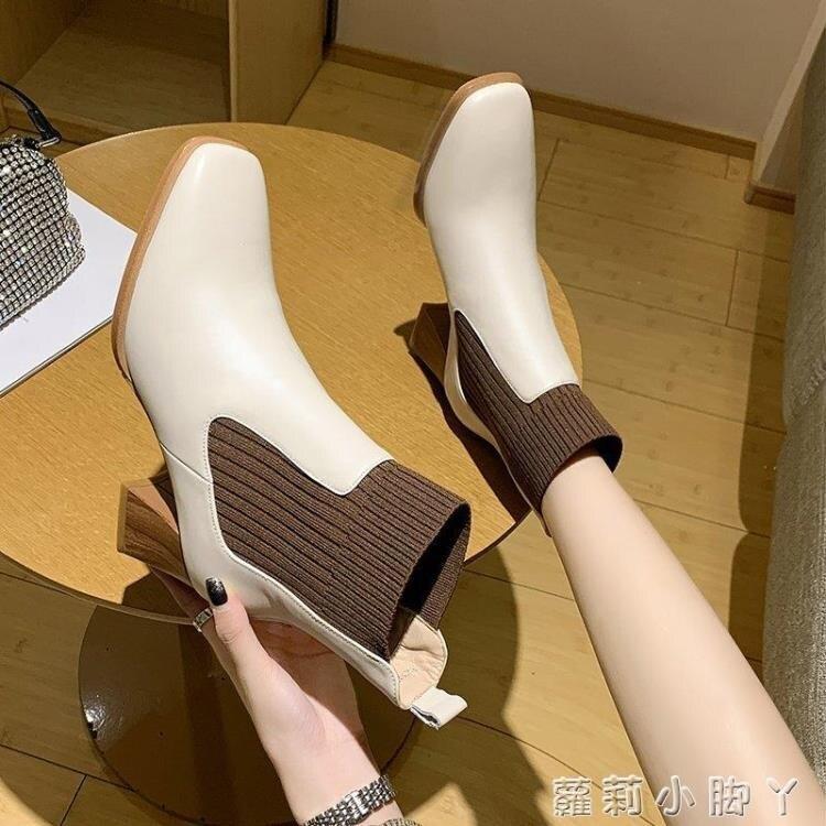 短靴女粗跟2020秋冬季新款方頭高跟顯瘦皮靴網紅時尚切爾西時裝靴