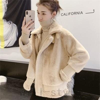 ライダースジャケット韓国オルチャンストリートきれいめムートン風原宿系ファー冬白ベルトかわいいブルゾンアウター