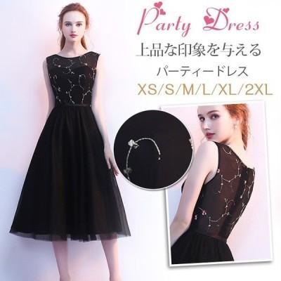パーティードレス 結婚式 ドレス 卒業式 大人 ドレス ロングドレス 演奏会 フレアドレス ウェディングドレス パーティー お呼ばれドレスzd5408
