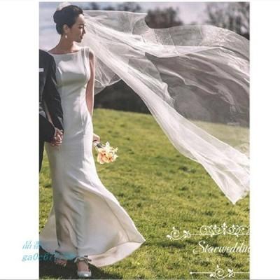 挙式 ロングドレス 花嫁 マーメイドラインドレス ウエディング 白 二次会 ウェディグドレス 大きいサイズ パーティードレス 結婚式