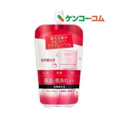 資生堂 アクアレーベル バランスケア ミルク 詰め替え用 ( 117ml )/ アクアレーベル