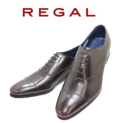 REGAL(リーガル)ビジネスシューズ 21VR BC ストレートチップ(ダークブラウン)革靴 メンズシューズ (男性用) 本革 日本製