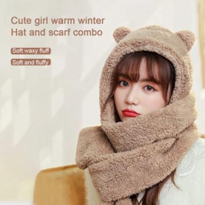 スカーフ マフラー 女性用スカーフ スカーフ レディース 寒い天気最適 保温 防風 可愛い おしゃれ 帽子付き 3色
