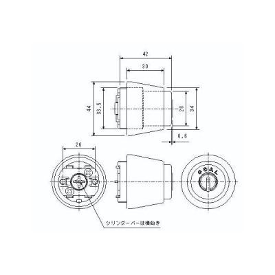 GOAL ゴール V-GMSW シル (シリンダー) DT29〜46