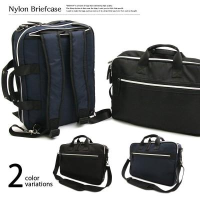 ビジネスバッグ 3way  ( ブリーフケース pc ナイロン PCバッグ メンズ 出張 黒 リュック 通勤 出張 オフィスカジュアル 鞄 カバン バッグ 526 )