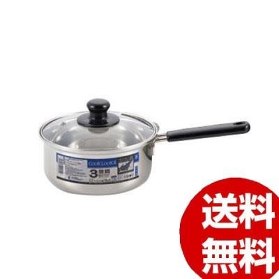 クック・ルックII 片手鍋 18cm SJ2182