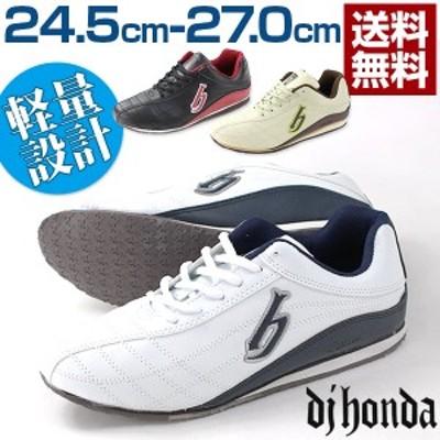 即納 あす着 送料無料 スニーカー ローカット メンズ 靴 DJ honda DJ-202 秋新作