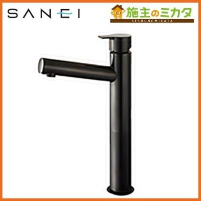 三栄水栓 Y50750H-2T-DJP-13 立水栓 蛇口