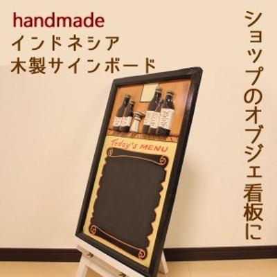 木製サインボード MANU2 インテリア 壁 おしゃれ 壁掛け リビング 寝室 新築祝い 開業祝い