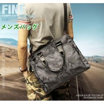 メンズビジネスバッグ/ボストンバッグ/ショルダーバッグ/トートバッグ/ 斜めがけバッグ/カナン鞄メンズ/PU