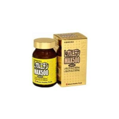 オルニチンMAX 240粒×3個 ф お酒を飲みすぎる方へ しじみエキス サプリメント オルニチン サプリメント