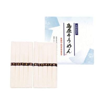 エン・ダイニング 島原そうめん(S-10)50g×10束 賞味期限2023.04.01