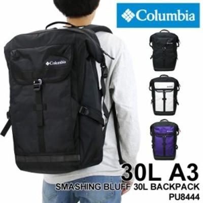 【商品レビュー記入で+5%】Columbia(コロンビア) SMASHING BLUFF 30L BACK PACK(スマッシングブラフ30Lバックパック) リュック デイパッ