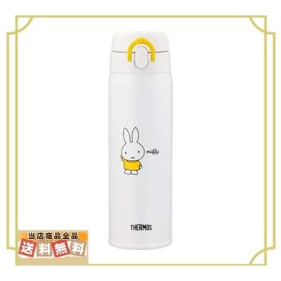サーモス(THERMOS) 調乳用ステンレスボトル ミッフィー ミルク作りに最適なステンレス製魔法びん 容量0.5L イエロ