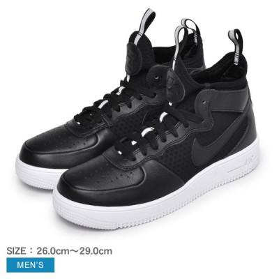 (クーポンで1000円OFF) ナイキ スニーカー メンズ エアフォース1 ウルトラフォース ミッド NIKE 864014 ブラック 黒 靴 シューズ カジュアル スポーツ