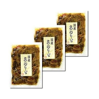 北杜食品 国産きのこのアヒージョ 100g×3袋セット