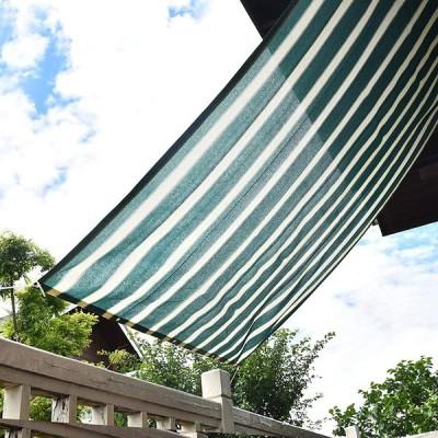 日よけシェード オーニング グリーン・ホワイト サンシェード クールシェード UVカット 紫外線カット ベランダ/廊下/庭下/庭先用 2×2m