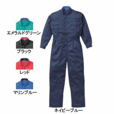 作業服 山田辰AUTO-BI 15-50000 ツヅキ服 S~LL