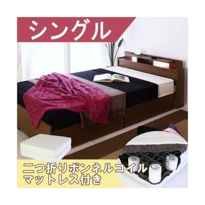 ベッドフレーム ベッド おしゃれ ダブル マットレス付き ダブル照明ベッド ブラック シングル 二つ折りボンネルコイルスプリングマットレス付き