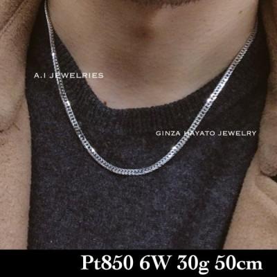ネックレス プラチナ850 6面 ダブル 喜平 30g 50cm メンズ / Pt850 6cut double kihei 30g 50cm mens necklace