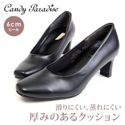 レディース パンプス オフィスパンプス プレーンパンプス クイーンサイズ スモールサイズ ヒール6cm ブラック 靴 キャンディパラダイス 2958