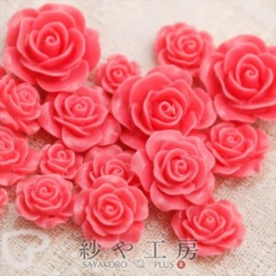 フラワーカボション バラ約15個 10mm15mm17mm20mm24mm ピンク 1つ穴 お花 ハンドメイド手芸用品 アクセサリーパーツ 通し穴付き