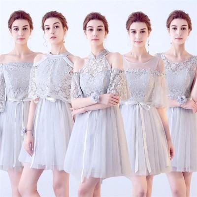 レディース ショートドレス パーティ ナイトドレス ワンピース レース 演奏会 発表会 プリンセス 可愛い女の子ドレス