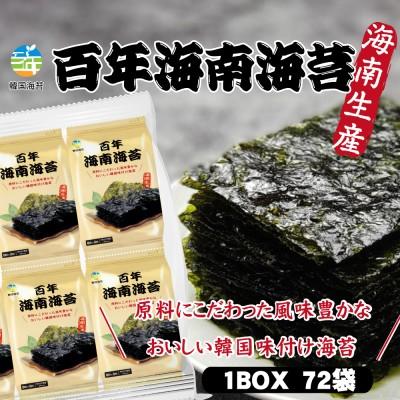 《無料発送》◆韓国味付け海苔 百年 海南海苔 お弁当用 (12個入りX6袋) 72個→(3個入り×24袋)72個の商品を発送いたします!数は同じです!