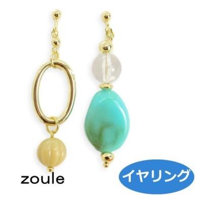 イヤリング zoule ゾーラ marble acrylicイヤリング・ブルー   大ぶり 夏 アクセサリー