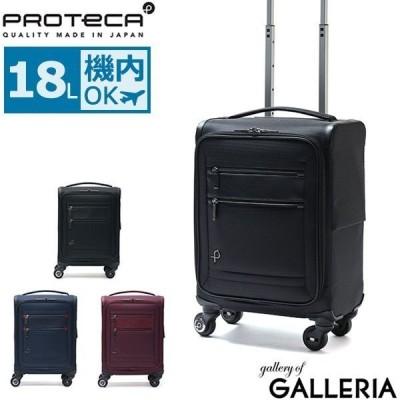 プロテカ スーツケース PROTeCA 機内持ち込み フィーナ Feena ST キャリーバッグ キャリーケース 軽量 Sサイズ レディース エース ACE 12840