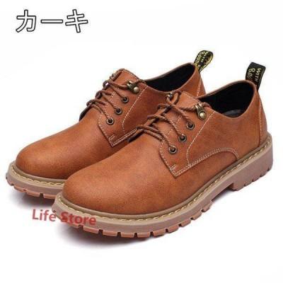 ワークブーツメンズカジュアルシューズ靴革靴シューズレースアップ大きいサイズあり