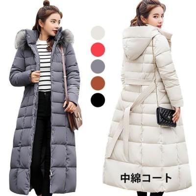 中綿コート レディース コート アウター キルティングコート フード付き フェイクファー ロングコート 冬服 防寒対策 ふわふわ エレガント 暖かい