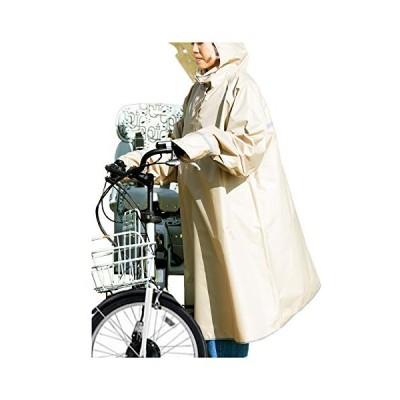 YOU 顔が濡れない レインコート 自転車 レディース メンズ ポンチョ 防水加工 雨具