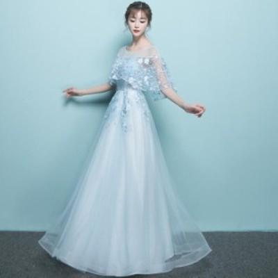 花嫁 チュール ロングドレス ウエディングドレス 贅沢 結婚式 プリンセスライン パーティドレス 上品 演奏会 発表会