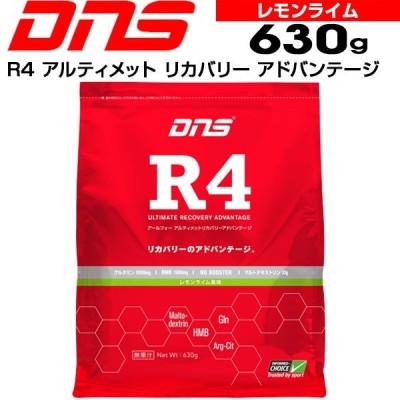 DNS R4 アルティメット リカバリー アドバンテージ 630g レモンライム ディーエヌエス(dns)(あすつく即納)