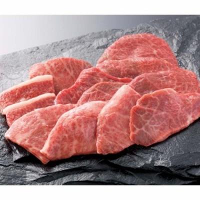 グルメ 食品 肉 卵 乳製品 神戸牛赤身ひとくちステーキ(200g) 2パック FD3511