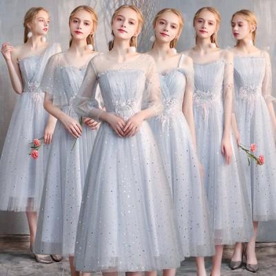 ウエディングドレス ブライダルドレス パーティードレス 結婚式 披露宴 ミドル丈 安い 可愛い【ショート】