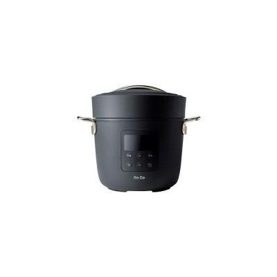 粗品 記念品 Re・De Pot電気圧力鍋2L ブラック  台所 便利に