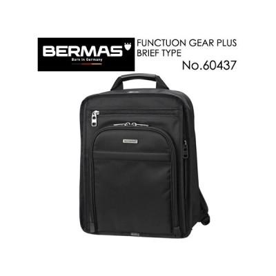 バーマス ビジネスリュック ファンクションギア プラス BERMAS 60437 ビジネスバッグ メンズ