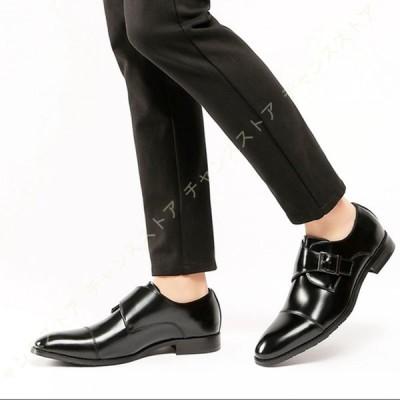 ビジネスシューズ メンズ オックスフォードシューズ ドレスシューズ 革靴 紳士靴 通勤靴 幅広 外羽根式 軽量 通気 クッション性 防滑 防臭 抗菌 大きいサイズ