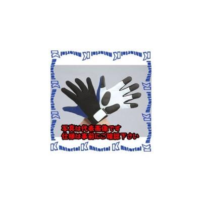 【代引不可】【個人宅配送不可】ESCO(エスコ) [LL] 手袋(牛革/青) EA353BG-63 [ESC008497]