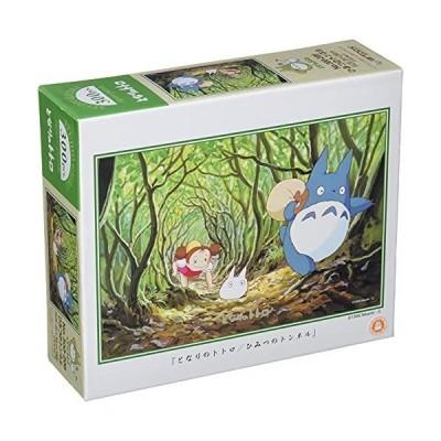 """限定価格Studio Ghibli My Neighbor Totoro 300 Pieces Jigsaw Puzzle (Finished Size 15"""" x 10"""")送料無料"""