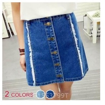 【大きいサイズ有】全2色/フリンジ付きラインボタンAラインデニムスカート