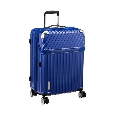 [トラベリスト] スーツケース ジッパー トップオープン モーメント 拡張機能付き 61L