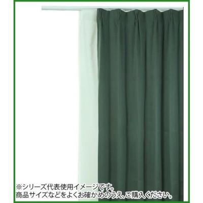 送料無料 ※受注生産 防炎遮光1級カーテン ダークグリーン 約幅150×丈185cm 2枚組|b03