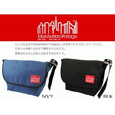 定番 バッグ Manhattan Portage マンハッタンポーテージ ヴィンテージ メッセンジャーバッグ 1606V-JR