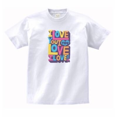 文字 Tシャツ I LOVE YOU 白