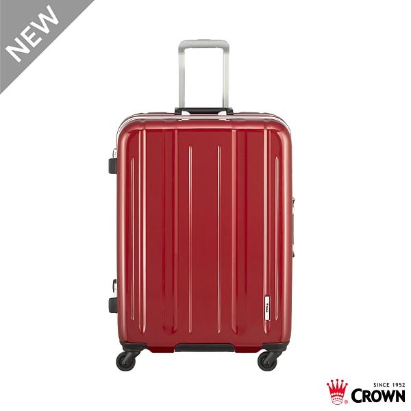 CROWN皇冠 新款 (促銷價6折) LINNER 鋁框拉桿箱 行李箱/旅行箱26吋-紅色 CF1517